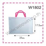 ถุงผ้า A5 สปันบอนด์ W1802 หูโพลี แนวนอน