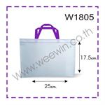 ถุงผ้า A5 สปันบอนด์ W1805 หูโพลี แนวนอน