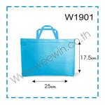 ถุงผ้า A5 สปันบอนด์ W1901 แนวนอน