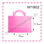 ถุงผ้า A5 สปันบอนด์ W1902 แนวนอน
