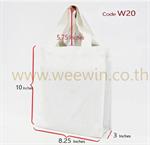 ถุงผ้าดิบ A5 ขยายข้าง W20