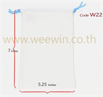 ถุงผ้าดิบ W22 หูรูด
