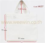 ถุงผ้าดิบ W27