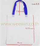 ถุงผ้าสปันบอนด์ s5