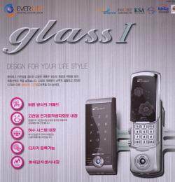กลอนประตูดิจิตอล Point Glass 1
