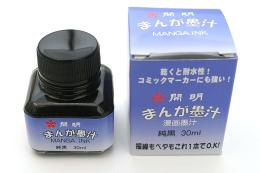 น้ำหมึกดำKaimei 30 MLรุ่นSE-0044