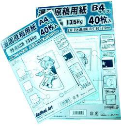 กระดาษต้นฉบับ Radical Artรุ่น  B4-135, A4-135
