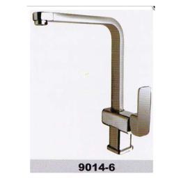 ก๊อกน้ำห้องครัว รุ่น 9014-6