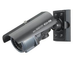 กล้องวงจรปิด WDB-24VF/WDB-25VF