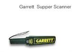 เครื่องสแกนโลหะ แบบมือจับ  Garrett Supper Scanner