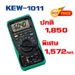 KEW-1011