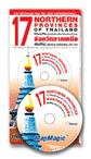 แผนที่ 17 จังหวัดภาคเหนือ ฉบับ 2 ภาษา