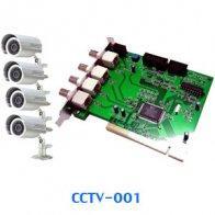 ชุดกล้องวงจรปิด CCTV - 001