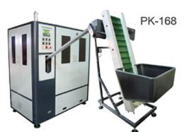 เครื่องเป่าขวดอัตโนมัติ รุ่น PK-168