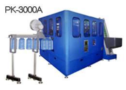 เครื่องเป่าขวดอัตโนมัติ รุ่น PK-300A