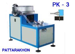 เครื่องกรีดฝา PK - 3