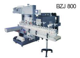 เครื่องห่อแพ็คโหลขวดน้ำดื่ม รุ่น BZJ 800