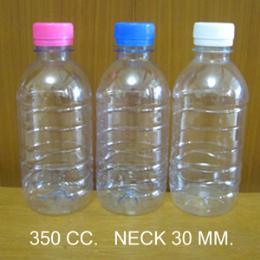 ขวดน้ำดื่มใส  ขนาด 350 ซีซี.