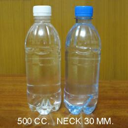 ขวดน้ำดื่มใส  ขนาด 500 ซีซี.