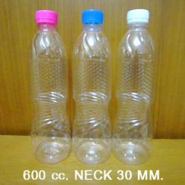 ขวดน้ำดื่มใส ขนาด 600 ซีซี.