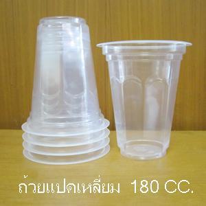 ถ้วยน้ำดื่มแปดเหลี่ยม PP 180 cc.