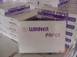 กระดาษถ่ายเอกสาร A4