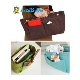 กระเป๋าผ้าขูดขน KR_Bag01