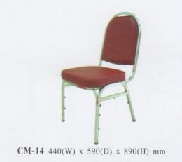 เก้าอี้สัมมนา CF-004