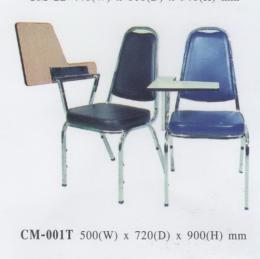 เก้าอี้เลคเชอร์ CF-030