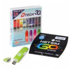แอร์การ์ด AIRCARD 3G 'DTECH' (NB-231)