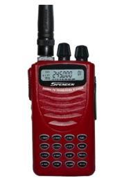วิทยุสื่อสาร SPENDER TC-245DX
