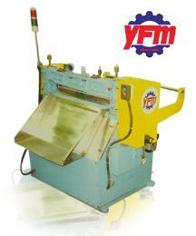 เครื่องตัดยางแบบอัตโนมัติ YFYCU - 600