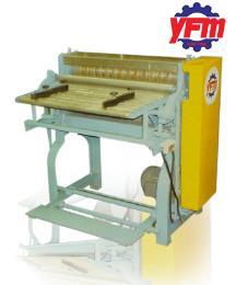 เครื่องซอยยาง YFYSL - 600