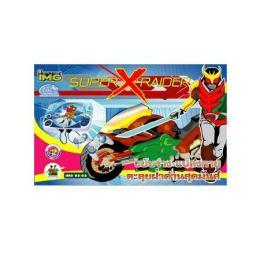 เครื่องเล่นเกมส์ X rider