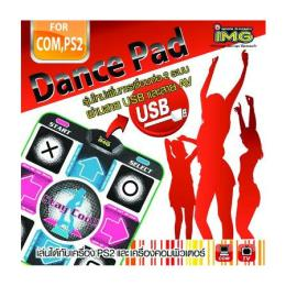 เครื่องเล่นเกมส์เต้น dancing PS2