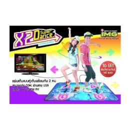 เครื่องเล่นเกมส์เต้น X2 super dance