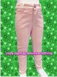กางเกงขายาวผ้ายีนส์ สีชมพู ทรงเดฟ
