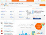 Lion Job เว็บไซต์หางานทั่วไทย