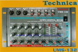 มิกเซอร์ TECHNICA UMS 132 MIXER