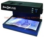 เครื่องตรวจสอบธนบัตร Power Bank AP-809