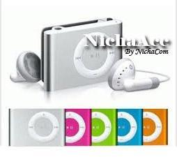 เครื่องเล่น MP3