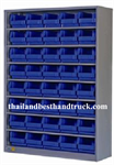 จัมโบ้ ตู้เหล็ก, ตู้เก็บกล่องอะไหล่ ชนิดไม่มีประตู - BC778B