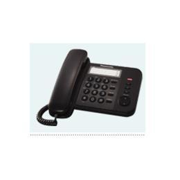 โทรศัพท์มีสาย KX-TS520MX