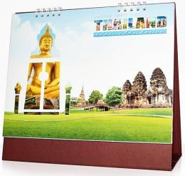 ปฏิทินตั้งโต๊ะ รุ่น ประวัติศาสตร์ยิ่งใหญ่ กลางไทยแ
