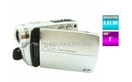 กล้องวีดีโอ - EXEMODE DV-580HD