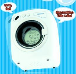 นาฬิกาปลุก Washing Machine Alarm Clock