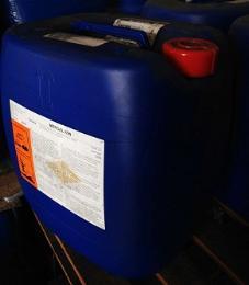 สารกันบูด สารกันบูดน้ำ Mergal K9N (MIT/CMIT)