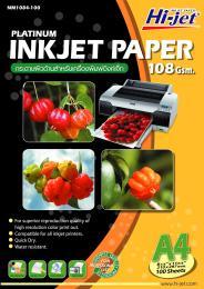 กระดาษโฟโต้ผิวด้าน 108 แกรม.