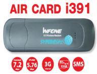 แอร์การ์ด Infone Air Card i391