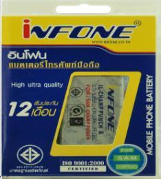 แบทเตอร์รี่ Infone Battery for HTC